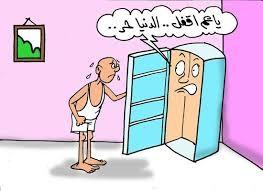 كوميكس وكاريكاتير عن حالة الطقس السيئ في مصر