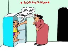 صور ألش وكوميكسات شهر رمضان الكريم 2019 وموجة الحر