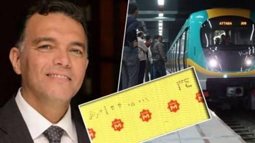 إستنكار عدد من أعضاء لجنة النقل بمجلس النواب من قرار الحكومة بزيادة أسعار المترو….