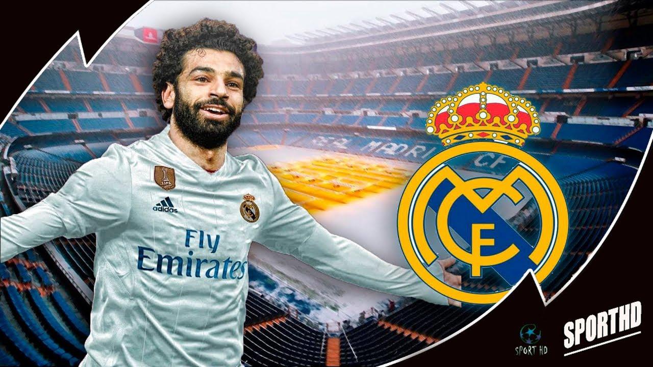 """رسميًا.. ريال مدريد يعلن إنسحابه من صفقة """"محمد صلاح"""" بسبب شرط ليفربول !!"""