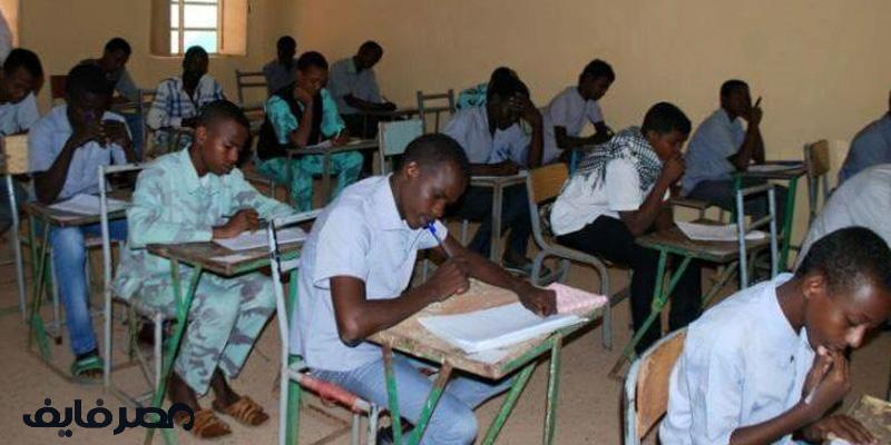 إستعلم عن نتائج الثانوية السودانية 2019 على موقع الوزارة .moe.gov.sd
