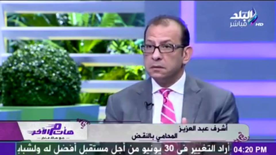 المحامي أشرف عبدالعزيز يكشف عن حالة أبناءه بعد تعرضهم لحادث أليم