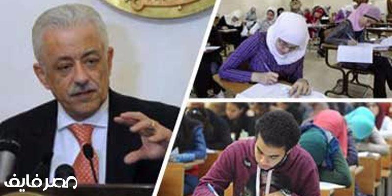 مصادر مؤكدة بالتعليم: القبض على طالب المنوفية صاحب تسريب إمتحان اللغة العربية للثانوية العامة