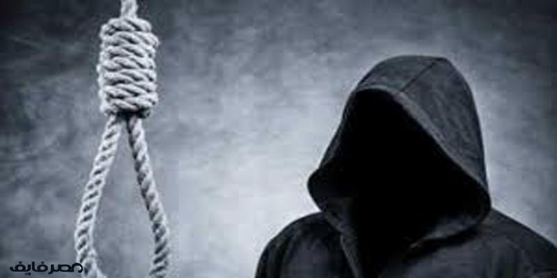 طالب الاعدادي ينتحر شنقا خوفا من لوم أهله على رسوبه في 5 مواد