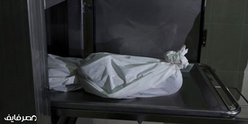 جثة الابنة
