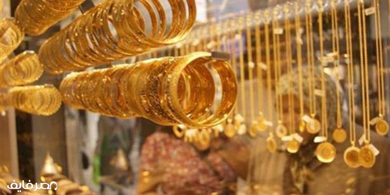 الذهب يتراجع جنيهين وعيار 21 يسجل 641 جنيها للجرام