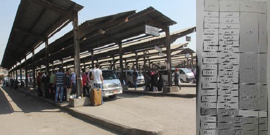 """رسميًا بالأرقام: """"القاهرة"""" تحدد أجرة الأقاليم بعد زيادة سعر البنزين (صور)"""