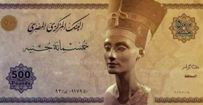 حقيقة إصدار ورقة نقدية فئة 500 جنيه
