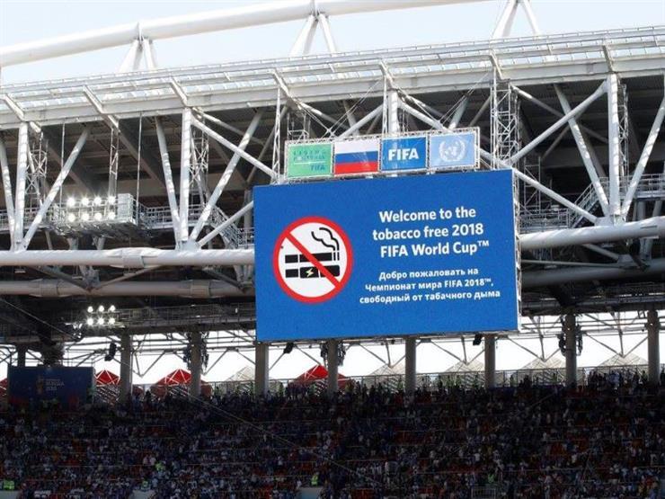 %D8%BA%D8%BA - بالصور| مارادونا يكسر قوانين كأس العالم بطريقة تثير جدلاً كبيرًا.. وموقف الفيفا من معاقبته