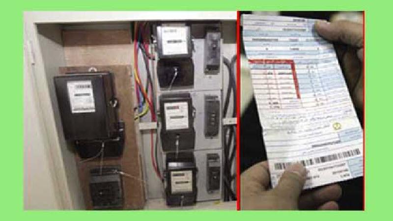 احسب قاتورة استهلاكك من الكهرباء بعد الزيادة الجديدة