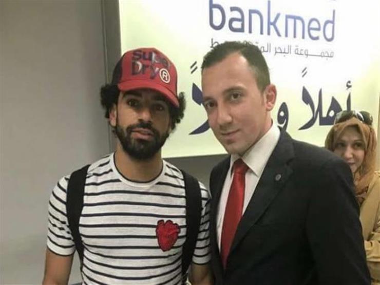 ماذا قالت الصحف اللبنانية عن زيارة «محمد صلاح».. وسبب السفر إلى لبنان