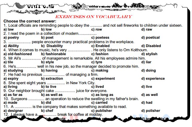مراجعة اللغة الإنجليزية ثانوية عامة 2019، وأهم التوقعات مع الشرح والإجابات النموذجية