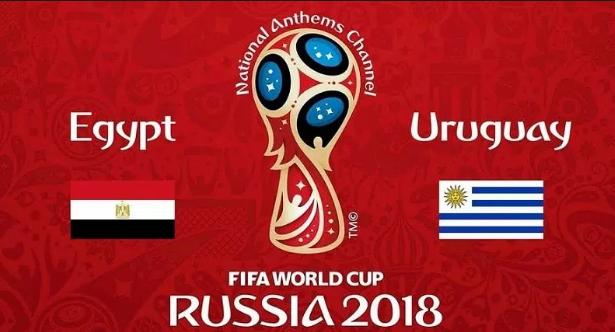 نتيجة مباراة مصر وروسيا بكأس العالم روسيا 2018 لحظة بلحظة