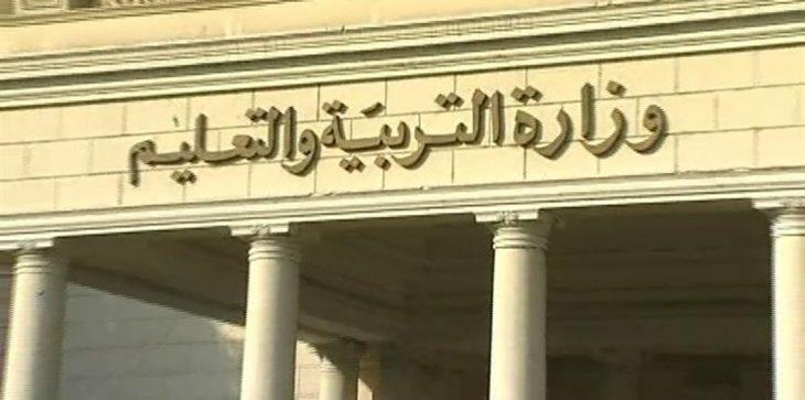 وزارة الداخلية: إلقاء القبض على 6 طلاب بالثانوية العامة للاشتباه بتسريبهم أسئلة الامتحانات