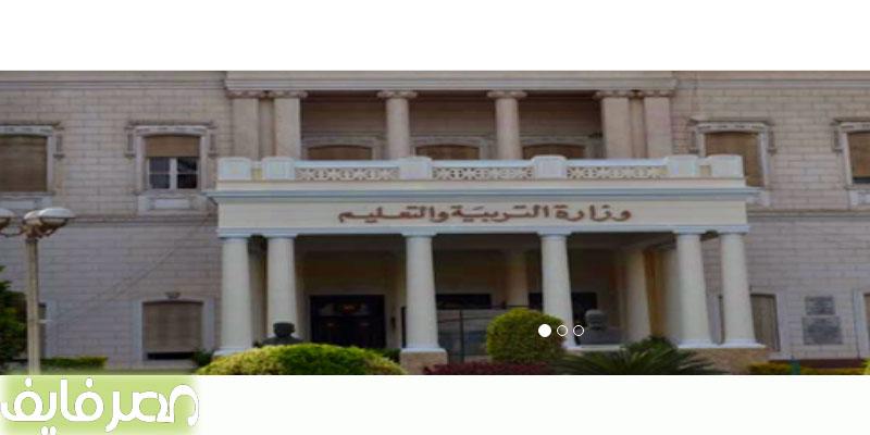 بدء امتحانات الثانوية العامة لمادتي اللغة العربية والتربية الدينية| وموقع الوزارة ينشر نموذج الاجابة خلال ساعات