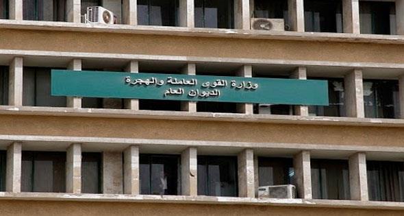 القوي العاملة المصرية تعلن عن وظائف خالية والراتب 10 ألاف جنيه