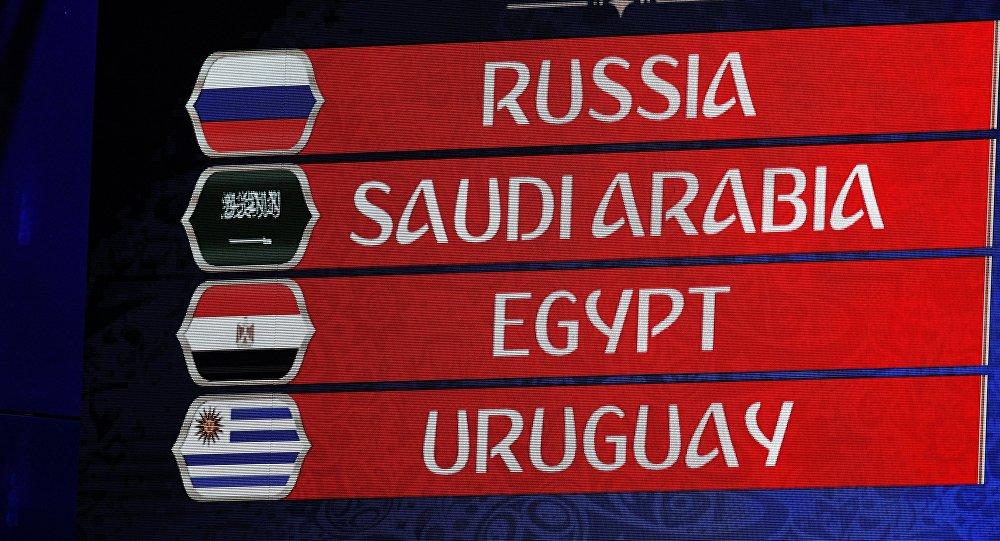 مواعيد ونتائج وجدول ترتيب المجموعة الأولى كأس العالم بروسيا 2018 والقنوات الناقلة.. محدث