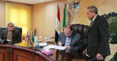 نتيجة محافظة الفيوم للصف السادس الابتدائي والثالث الإعدادي 2019 الترم الأول برقم الجلوس