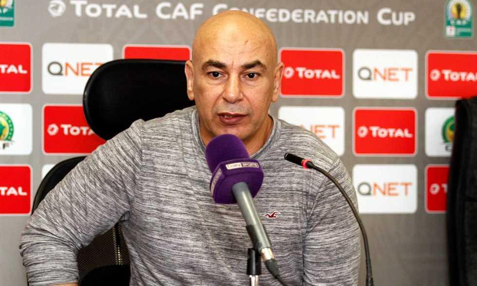 أول قرار من «حسام حسن» بشأن اللاعبين بعد خسارة المصري أمام الأهلي أمس
