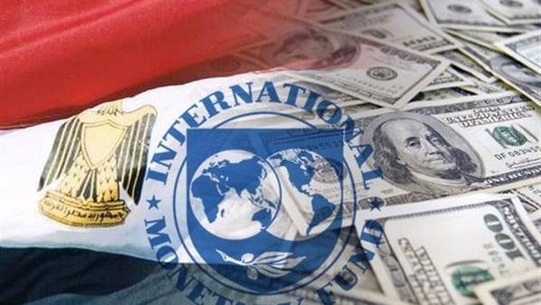 """بالتفاصيل.. الحكومة المصرية تعلن الحصول على """"قرض جديد"""" من صندوق النقد الدولي"""