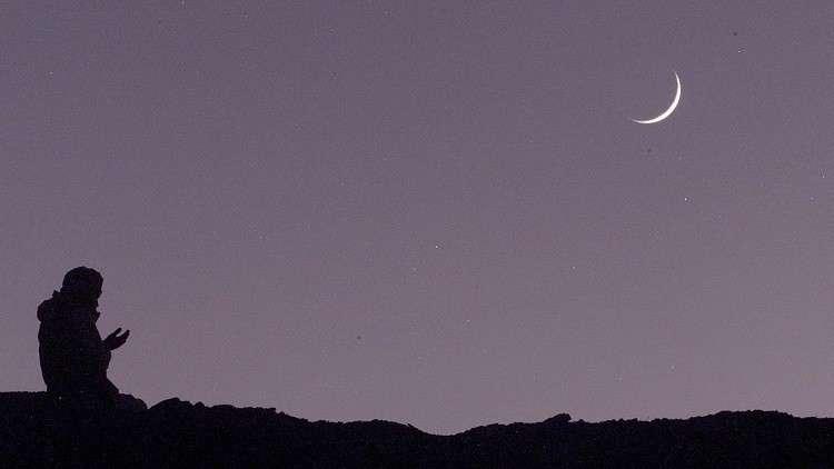 رسميًا.. البحوث الفلكية تكشف موعد عيد الفطر المبارك في مصر
