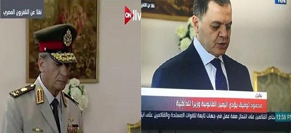 """تعرف على الفريق """"محمد أحمد زكي"""" وزير الدفاع الجديد.. واللواء """"محمود توفيق"""" وزير الداخلية الجديد الملقب بـ""""ثعلب الأمن الوطني"""""""