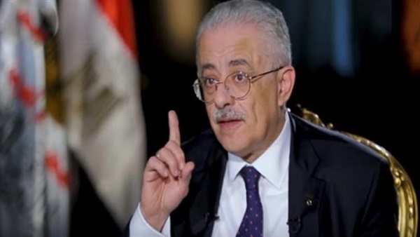 عاجل| وزير التعليم يحسم الجدل ويقرر إلغاء هذا الأمر بشكل نهائي.. ويؤكد: لا تراجع عن القرار