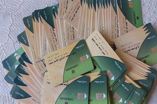 بالجنيه| «التموين »تكشف رسميًا نصيب «المواليد الجدد» المقرر إضافتهم إلى البطاقات.. وموعد التسجيل والمستفيدين من القرار (فيديو)