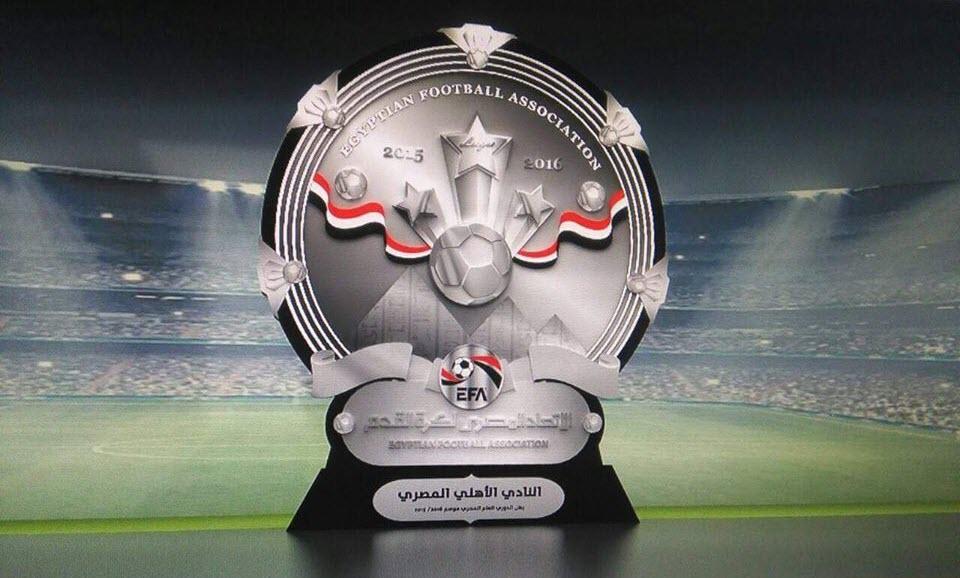 مواعيد مباريات الأسبوع الأول من الدوري العام المصري