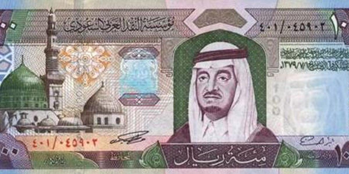 سعر الريال السعودي اليوم الثلاثاء 12 نوفمبر 2019