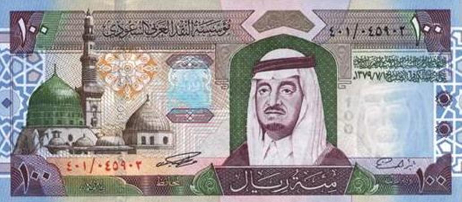 سعر الريال السعودي مقابل الجنيه المصري اليوم