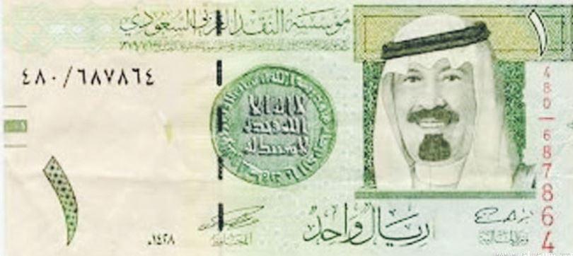 سعر الريال السعودي مقابل الجنيه المصري اليوم الخميس 5-7-2018