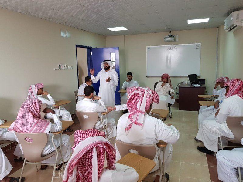 موعد بدء العام الدراسي الجديد في السعودية والعطلات الرسمية