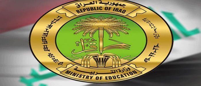 إعلان نتائج  الصف السادس الإعدادي 2018 العراق الدور الأول .. روابط موقع وزارة التربية والسومرية نيوز