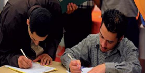 بالصور| شركة إماراتية تُعلن عن وظائف للمصريين فقط من الجنسين براتب 45 ألف جنيه والتقديم إلكترونيًا.. والمواصفات والشروط المطلوبة