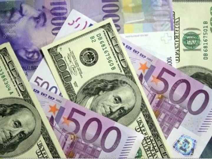 أسعار العملات الأجنبية والعربية في البنوك والسوق السوداء