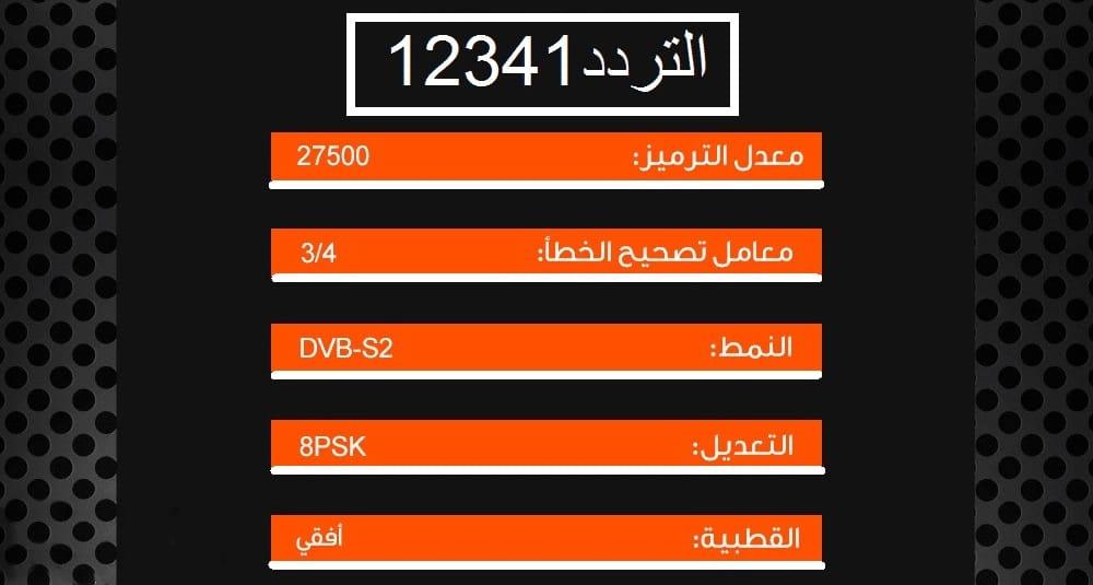 تردد قناة ام بي سي برو سبورت (mbc pro sport) علي القمر الصناعي عرب سات ونايل سات 2