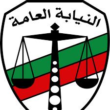 """وظائف الحكومة المصرية """"محدث"""""""