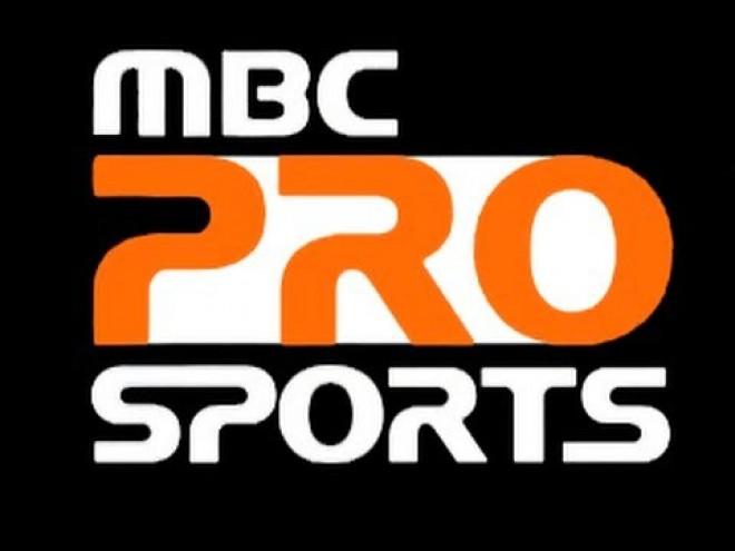 تردد قناة ام بي سي برو سبورت (mbc pro sport) علي القمر الصناعي عرب سات ونايل سات