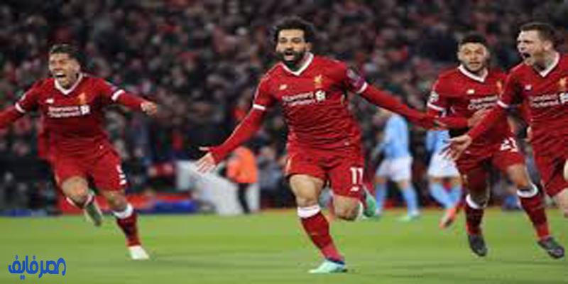 شاهد| موقف انساني رائع من «محمد صلاح» في مباراة اليوم ينال تصفيق جميع المشجعين