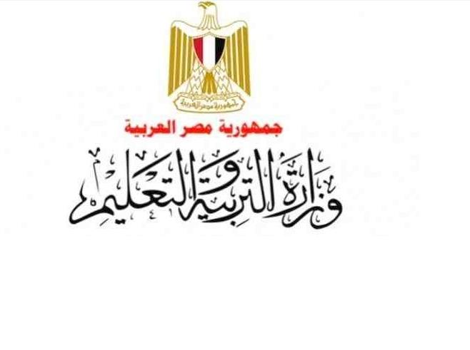 تفاصيل عن إعلان مسابقة تعيين 40 ألف معلم