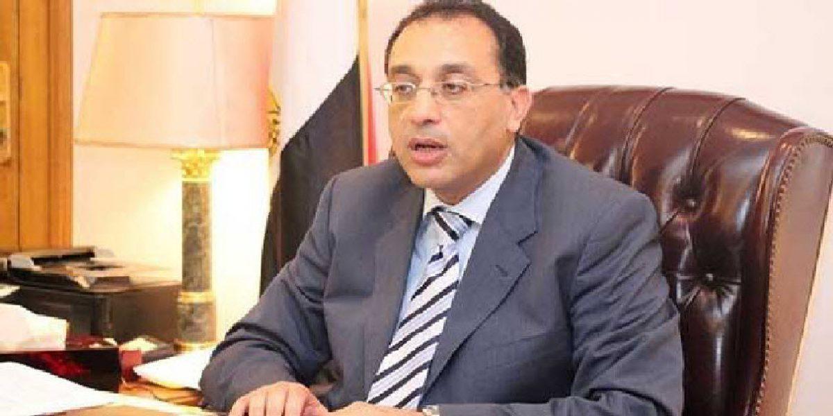 قرار مجلس الوزراء باعتبار الاثنين المقبل إجازة رسمية للفئات الآتية