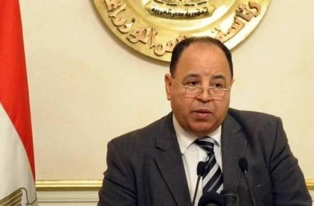 وزير المالية يزف أخبار سارة للمصريين بشأن الضريبة العقارية