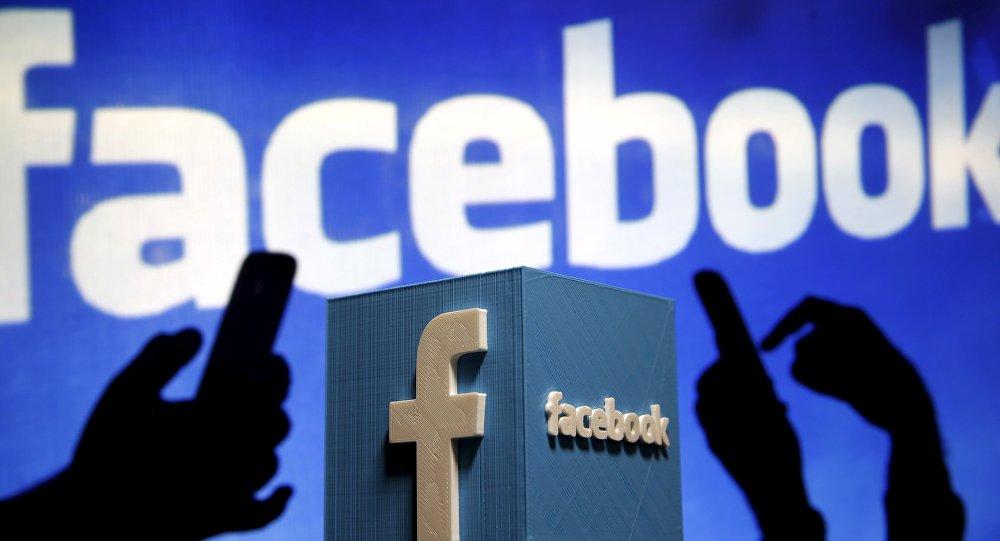 لجنة اتصالات مجلس النواب تدرس فرض ضرائب على مواقع التواصل الاجتماعي