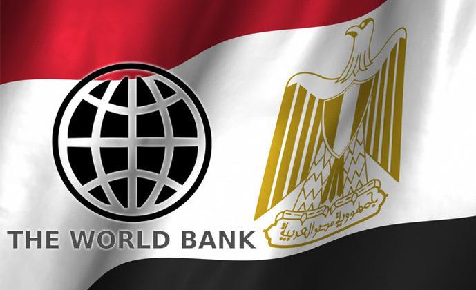 عاجل.. البنك الدولي يفرض عقوبات مالية تقدر بـ 2 مليار دولار على مصر.. وأول رد من الحكومة