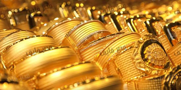 عاجل.. تراجع أسعار الذهب خلال التعاملات المسائية اليوم.. وجرام 21 يسجل رقم جديد