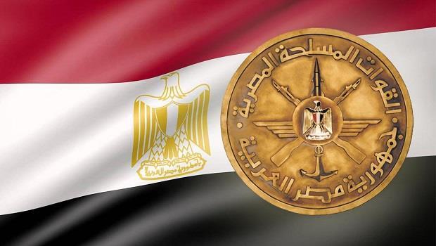 بيان هام من القوات المسلحة المصرية منذ قليل