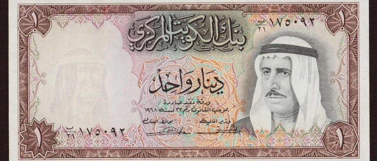 سعر الدينار الكويتي بالبنوك المصرية يوم الاثنين 6/8/2018
