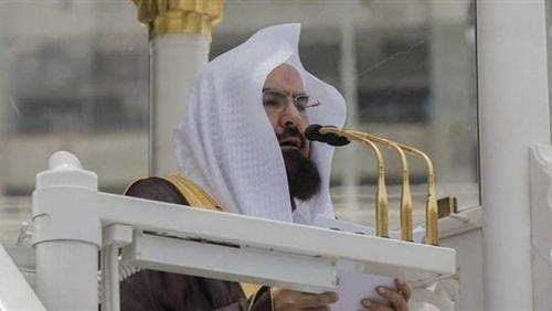 إمام الحرم المكي يطلق تحذيرًا شديد اللهجة للحجاج.. ويكشف عن مفاجأة جديدة عن خطبة عرفة هذا العام
