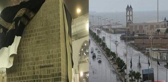 عاجل بالفيديو| أمطار غزيرة في «عرفات» والأرصاد السعودية توجه تحذيرًا هامًا.. والرياح الشديدة تخلع «كسوة الكعبة»